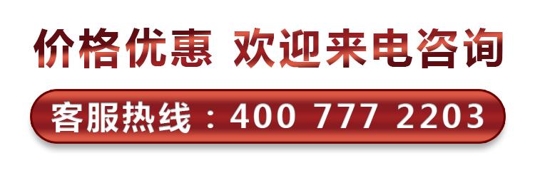 电话:4007772203
