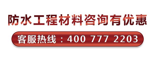 電話:4007772203